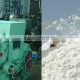 Cotton Ginning Machine|cotton gin machine|cotton processing machine|Cotton seed removing machine
