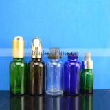 perfume sample glass vials bottle