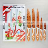 Home knife set