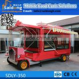 Latest design China Supplier hot new product vintage model ice cream truck/mobile snack food shop
