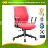Customized Logo Printed Armrest Pads Secretary Cool Mesh Office Chair