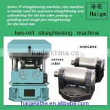 precision high lathe machine price and specification