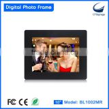 10 inch Guangdong digital photo frame factory BL1002MR