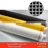 Polyester Flour Bolting Cloth