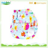 2016 ananbaby hot sale waterproof fabric for cloth diapers babies reusable                                                                                                         Supplier's Choice