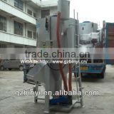 Large Capacity Vertical Plastic Mixing Machine,Vertical Plastic Color Mixing Machine factory