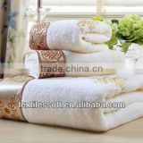 China style pure cottonplain dyed applique towel set hotel towel                                                                         Quality Choice
