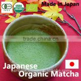 japanese tea matcha high quality powdered instant green tea 20g tin can [TOP grade]