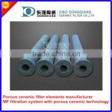 silicon carbide filter elements for sale from China Suppliers