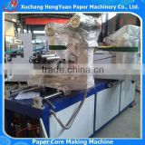 Auto Spiral Paper Tube Paper Core Product Making Machinery