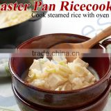 Arnest kitchenware cookware oven toaster cooking kitchen items skillet frying pan rice cookers 76416