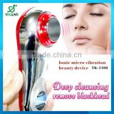Medical Multi-Functional Beauty Equipment Facial CE Lip Line Removal Cleaning Machine Facial Infrared Facial Massager Freckle Removal