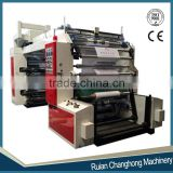 2/4 Color CI type Paper Flexo Printing Machines (kraft paper, paper cups, roll paper )