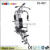 Hot-sale Multifunction home gym equipment/fitness equipment online/High Quality Gym &Fitness Equipment