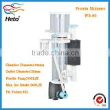 HETO acrylic protein skimmer AC pump for sale