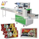 Multifunction food packing machine, dessert with a tray flow wrapping machine, cookies with a tray packing machinery