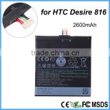Original Lithium Replacement Smart Mobile Phone Battery for HTC Desire 820 3.8V 2600 mAh