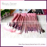 High Quality 32 pcs Private Label Custom Top Synthetic Hair Pink Oval Cosmetics Makeup Brush Set