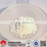 Food Grade Calcium Lactate Powder