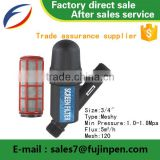 Multifunctional Trinidad and Tobago portable water bottle joyshaker with filter with high quality
