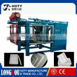 new type eps foam fish box making machine for sale