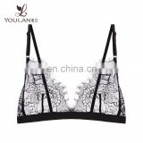 2017 Latest Sexy Slit Young LadySexy Model Bra Ladies Summer Cross Bralette