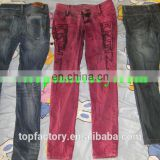 Top Quality Factory wholesale second hand clothes fashion used jean to Africa