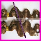 Hot sale factory cheap price high quality 100% human remy light brown hair extensions