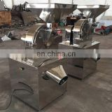Automatic rice flour milling machine /Chili pepper powder grinding machine/Stainless steel grain grinding machine