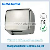 stainless steel automatic sensor dryer for hand