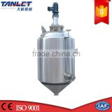IV solutions syrup liquid mixing tank