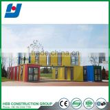 Low cost build material eps sandwich panel container house