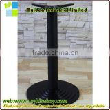 HS-A112 base granite table glass table base metal coffee table base