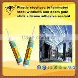 Plastic steel pvc to homemade laminated steel windows and doors glue stick silicone adhesive sealant