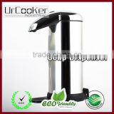 Premium Automatic Touchless Soap Dispenser - Perfect for Bathroom or Kitchen