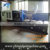 Haitian Second Hand Injection Plastic Machine