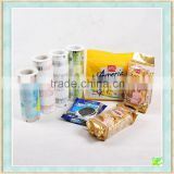 Printed biscuit lamination packaging roll film