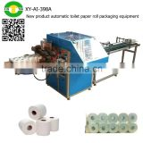 New product automatic toilet paper roll packaging equipment                                                                                                         Supplier's Choice