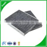 cuk2533-2 china manufacturer solid block carbon filters 64119163329
