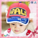 2015 Hot Sale Fancy Baby Girl Winter Hat Children Hat With Animal Designs Knit