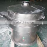 China high quality stainless steel vibrating flour shifter