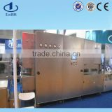 Dry Heated Sterilizing Oven for vial