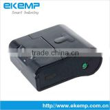 SMS Printer with Bluetooth, GSM and GPRS(MP500)