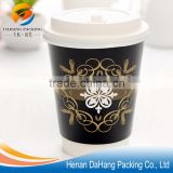 INquiry about Custom 8oz Disposable Paper Coffee Cup