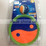 Magic catch ball set,throw&catch balls, target balls, hook and loop dart game,catch ball sets