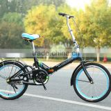 Single speed double wall rim 20 inch folding bicycle lady