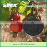 SEEK 99% Water Soluble Humic Acid Powder