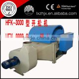HFK-3000 nonwoven polyester wadding felt opener machine, waste felt opening machine