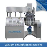 Lab small Vacuum cosmetic making machine/dental lab vacuum mixer/small lab emulsifier mixer