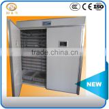factory sale automatic chicken egg incubator hatching machine